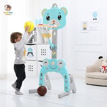 Детский баскетбольный стенд с регулировкой по высоте для игр