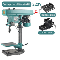 Industrial grade bench drill household bench drill small 220V750W motor parts high power drilling and milling machine