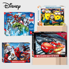 Disney dos desenhos animados crianças presentes nova princesa 100 peça quebra-cabeça marvel spiderman thomas dos desenhos animados crianças puzzle brinquedos educativos