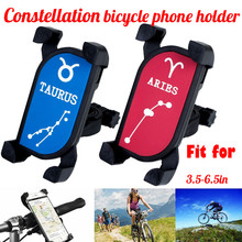Universal motorcycle MTB bicycle bicycle handle bracket mobile phone GPS constellation bicycle mobile phone bracket #20 trimble tsc3 hand thin bracket with compass tempo tsc3 tsc2 gps rtk bracket
