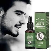 Huile de croissance de barbe pour hommes, 30ml, extrait de plante naturelle, soin de la barbe, sérum liquide, huile pour barbe