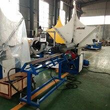 Высокопроизводительный воздуховод ОВКВ, производственная формовочная машина, спиральная труба, сварная круглая труба для продажи