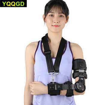 1Pcs Adjustable Elbow Joint Fixed Brace Corrective Orthosis Activity Limitation Arm Fracture Protector - DISCOUNT ITEM  40 OFF Beauty & Health