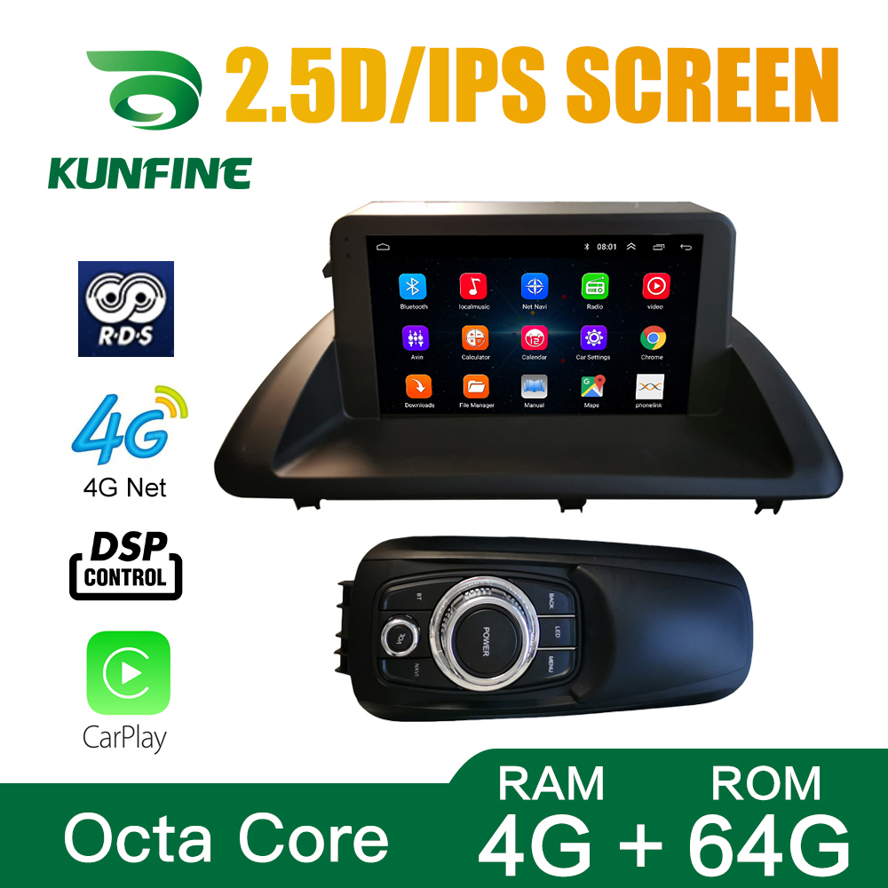 Octa Core <font><b>Android</b></font> 10.0 Car DVD GPS Navigation Player Deckless Car Stereo for <font><b>LEXUS</b></font> CT200h 2011-2017 Radio Headunit Device WIFI image