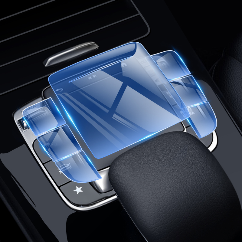 Car Center Console Media Mouse Protector Film...
