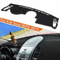대시 보드 대시 매트 썬 커버 썬 프로텍션 자동차 인테리어 패드 블랙 Kia Soul 2010 2011 2012 2013