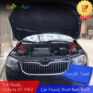 Image 1 - For 2012 2020 Skoda Octavia A7 MK3 Car Styling Refit Bonnet Hood Gas Shock Lift Strut Bars Support Rod Accessories