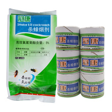 6pcs Cockroach Smoke Insecticides Poison Bomb Magical Smog For Mosquito Flies Medicine Bug Flea Ant Killer Insect Pest Control