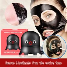 Blackhead Remove Peel Off Black Mask Face Nose Deep Cleaning Bamboo Activated Charcoal Cream high quality black head remove shrink pores natural bamboo charcoal mask blackhead purifying peel off black face mask