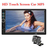 "LAMJAD 2 din Auto Stereo 7 ""HD Auto Radio Bluetooth FM Audio MP5 Player 2din Autoradio Unterstützung Rückansicht kamera 7018B Radio Auto"