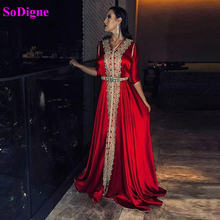 Sodigne кафтан karakou вечернее платье с короткими рукавами