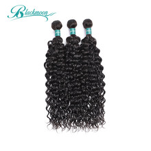 "BLACKMOON HAIR Products Brazilian Water Wave Bundles 100% Remy Human Hair 3 Bundles Natural Color 8-26"" L Hair Weave Extensions(China)"
