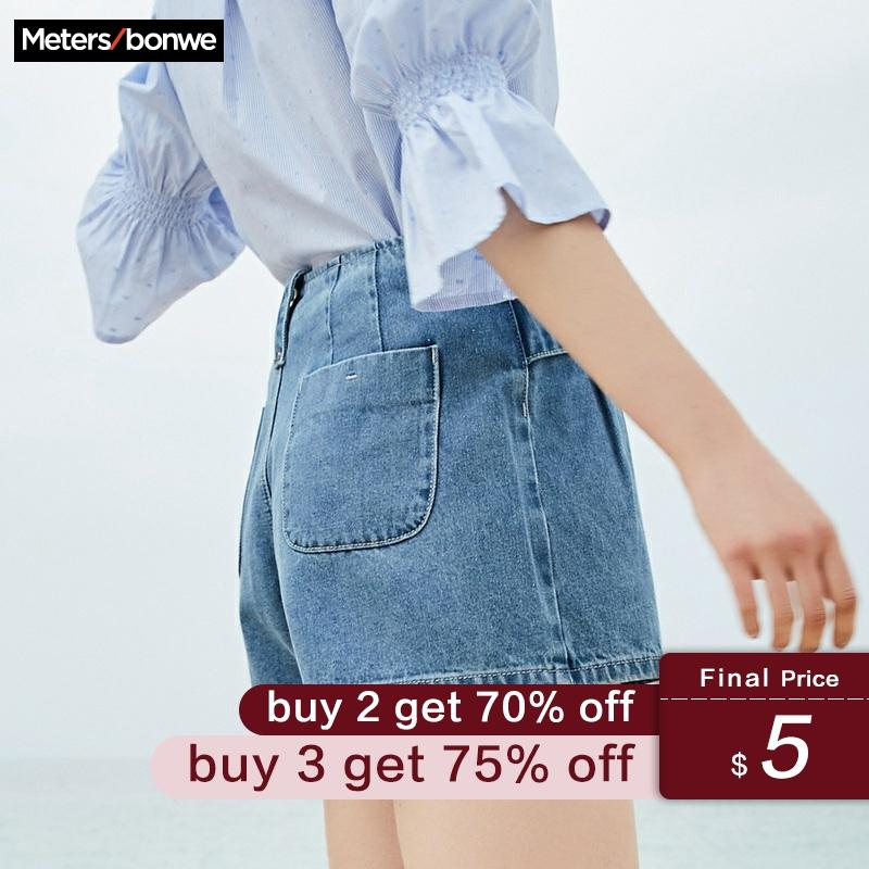 Metersbonwe Europe Denim Shorts For Women Short Jeans 2019 New Summer Trendy Casual  High Waist Shorts Fashion Brand Shorts