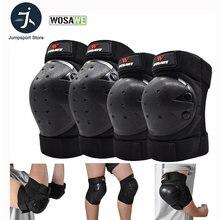 Wosawe 4 шт для взрослых защита колена сноуборд скейтборд роликовые
