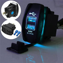 Dual USB 3.1 Power Charger Carling ARB Rocker Switch ไฟ LED สีฟ้ารถ 12-24V กันน้ำฝุ่น-proof(China)