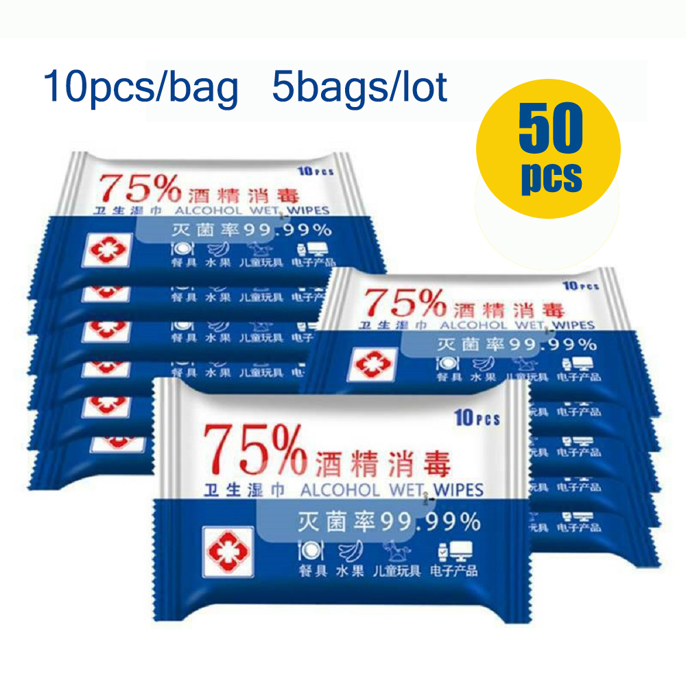 50 Pcs Disinfection Alcohol Wipes 75% Alcohol Swabs Pads Personal Wet Wipes Antiseptic Skin Cleanser Cleaning Sterilization