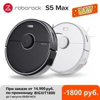 07ESOW25: - €25, Roborock-Robot aspirador S5 Max, Control por aplicación WIFI, barrido automático, esterilizador de polvo, mopa de limpieza inteligente planificada, actualización de S5 S50
