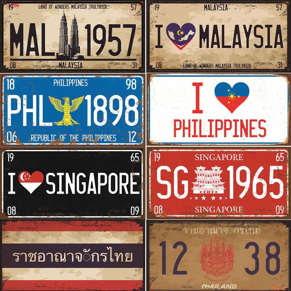 العلم لوحة Vintage علامة معدنية القصدير لوحة بار حانة نادي ديكور المنزل جدار الفن اللوحة ماليزيا/الفلبين/سنغافورة/تايلاند ملصق
