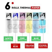 58*30 мм белый цвет термобумага этикетка бумажный стикер фотобумага для Peripage A6 A8 бумага ANG P1 P2 фото карманный мини принтер