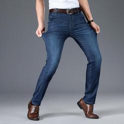 2020 Новое поступление высокое качество тянущиеся длинные брюки для мужчин Бесплатная доставка Бизнес Джинсы для мужчин