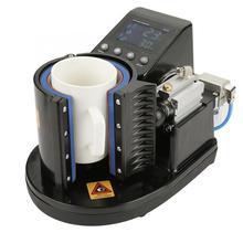 Portable Mug Heat Press Printer Pneumatic Auto Cup Sublimation Machine Mugs Heat Press Transfer Printing