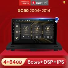 Junsun V1 2 + 32GB Android 10.0 DSP สำหรับ Volvo XC90 2004 2014รถวิทยุเครื่องเล่นวิดีโอมัลติมีเดียนำทาง GPS 2 Din ไม่มี SWC ควบคุม