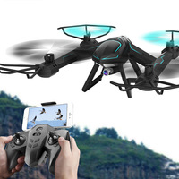 [Drop resistant] Quadcopter Aerial Photography High definition Unmanned Aerial Vehicle Boy Remote Control Aircraft Charging Chil|  -