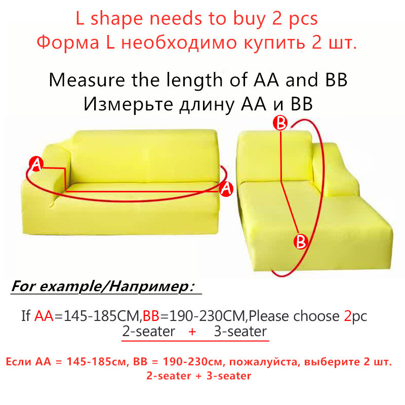 solid-color-corner-sofa-covers-for-living-room-elastic-spandex-slipcovers-couch-cover-stretch-sofa-towel