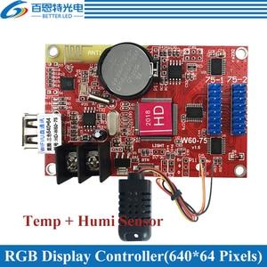 Image 4 - HD W60 75 asincrono 640W * 64H pixel 2 * HUB75 Porta Architrave RGB Sette colori display A LED di controllo WIFI carta