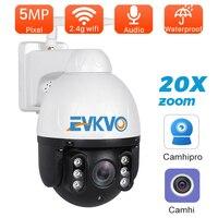 Telecamera IP da 5mp sicurezza azione Wifi telecamera PTZ WiFi Outdoor 20X Zoom Speed Dome telecamera IP di sorveglianza Wireless CCTV domestica impermeabile