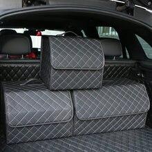 Araba bagajı organizatör kutusu büyük kapasiteli otomatik Multiuse araçları saklama çantası Stowing Tidying deri katlanır acil durum için saklama kutusu