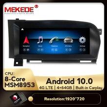 MSM8953 أندرويد 10.0 سيارة الوسائط المتعددة مشغل فيديو الملاحة لتحديد المواقع لمرسيدس بنز S-Class W221 2006-2013 S250 S280 S350 S400