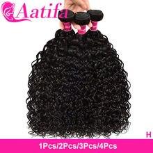 Tissage en lot malaisien 4/5 naturel ondulé – Aatifa, cheveux vierges, Extension capillaire, lots de 1/2/3/100%