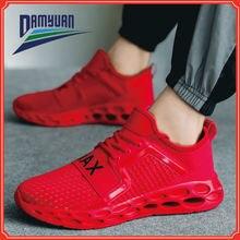Пара кроссовок мужская повседневная обувь дышащая сетчатая для