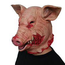 Latex Horror Pig Mask Unisex Costume Halloween Fancy Dress Scary Saw Full Head Evil Animal Prop