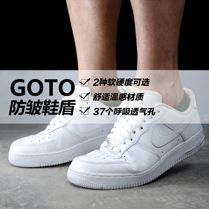anti pieghe scarpe nike air force 1
