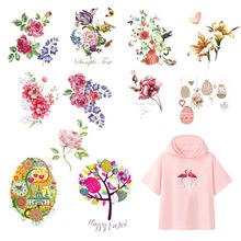 Easter eggs Animal Iron on Heat Transfer Patches for Kids Clothing DIY Stripes Flower Applique T-shirt Custom Stickers Appliques(China)