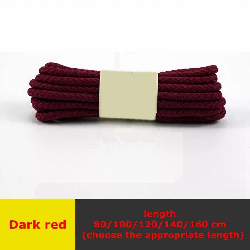 1 пара классические круглые шнурки Уличная обувь для прогулок на шнурках с белой высокой плотностью ткацкие кроссовки для отдыха шнурки унисекс - Цвет: Dark red