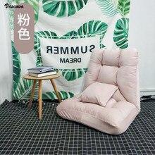 VESCOVO home meble do salonu pufa relaksacyjna tatami sofa podłogowa krzesło worek fasoli do odpoczynku