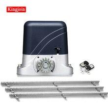 Электродвигатель переменного тока с автоматическим открыванием раздвижных ворот, 600 кг