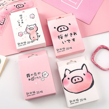 Portable Bandages Avocado-Pattern Sakura Cute Adhesive Kids Hemostasis for Children School-Use