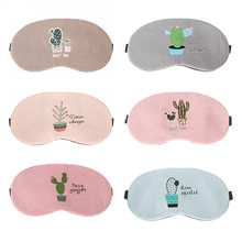 New Cute Shading Eye Mask Soft Padded Sleep Shade Cover Rest Massage Relax Blindfold Sleeping Eyepatch Face Skin Care Aid Tools(China)