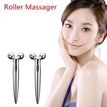 MeterMall 3D Roller Massager 360 Rotate Thin Face Full Body Shape Massage Lifting Wrinkle Remover Facial Massage Relaxation Tool
