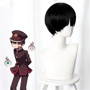 Image 4 - אנימה Jibaku Shounen Hanako kun Hanako Kun פאת קוספליי שחור קצר סינטטי שיער פאה תלבושות תפקיד לשחק פאות Pelucas