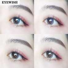 Ovolook 2pcs/пара линз Цвет ed контактные линзы для глаз 4 тон