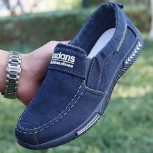 Canvas Men Shoes Denim Lace-Up Men