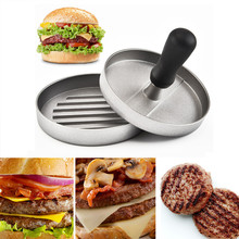 Hamburger Press Aluminum Burger Press With Heavy Duty Non-stick Patty Maker Pan Professional Food Grade Hamburger Mold #T3G