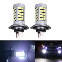 2x h4 h7 h8/11 9005/hb3 9006/hb4 luzes de nevoeiro do carro auto 2835 66smd lâmpada lente luz condução acessórios drl branco 12v parte