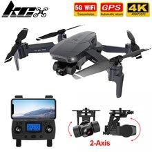 KCX Drone GPS 4K profesjonalny zdalnie sterowany quadcopter drone z kamerą HD 4K 1080P 5G WiFi FPV copter składany pro drony SG907
