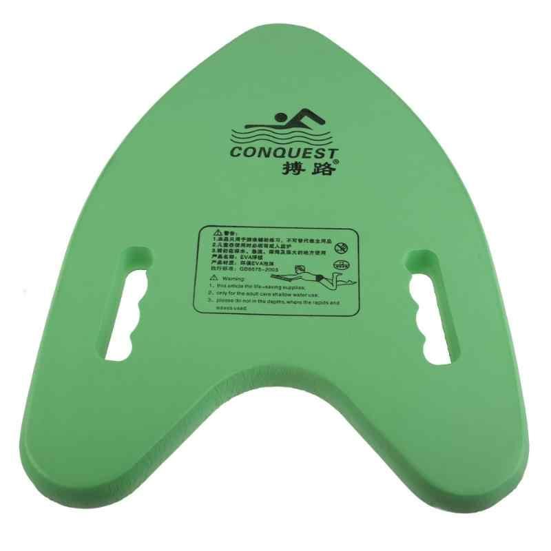 น้ำหนักเบารูปร่าง EVA ว่ายน้ำกระดานลอยแผ่นลอย Kickboard สระว่ายน้ำการฝึกอบรมเครื่องมือสำหรับผู้ใหญ่เด็ก Z65